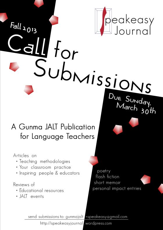 Call for Submissions - Fall 2013