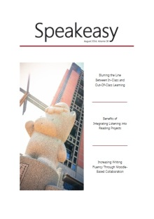Speakeasy 26 Cover Final