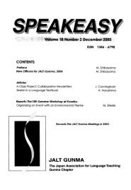 Volume 18 No 2