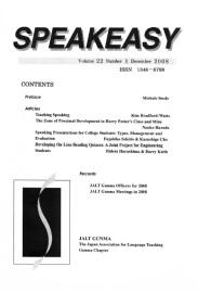 Volume 22 No 1