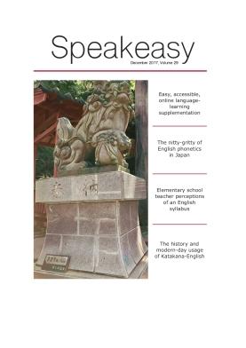 Speakeasy 29