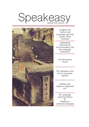 Speakeasy30 cover